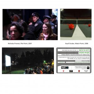 Damage Control Works and Invitation, Video Anthology, Public Screening, MoBY, 2008-page-001